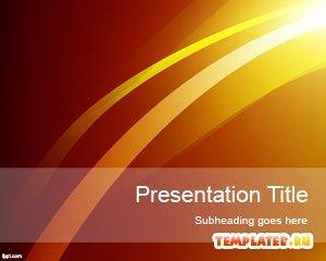 Скачать шаблонам с машинами для презентации powerpoint