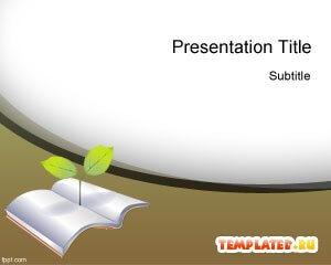 Powerpoint презентаций шаблоны деловые