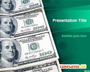 Бизнес шаблоны для презентаций powerpoint