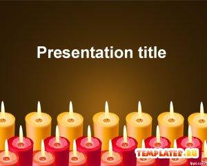Шаблон PowerPoint День рождения
