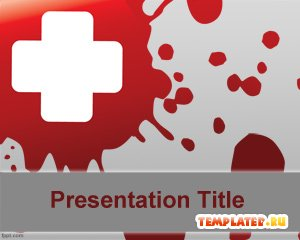 Шаблон PowerPoint Здравоохранение