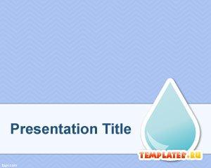 Шаблон PowerPoint Природные ресурсы