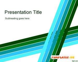 Шаблон PowerPoint Цветные линии
