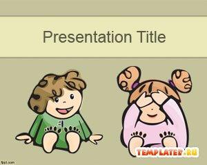 Шаблон PowerPoint Детская игра в прятки