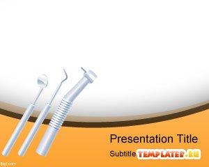 Инструменты стоматолога