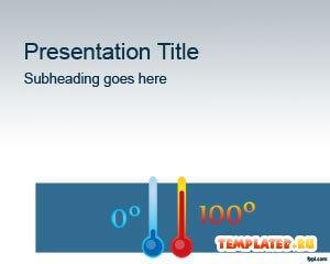 Шаблон PowerPoint Термометры