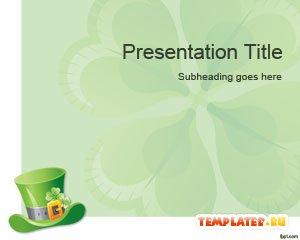 Шаблон PowerPoint Зелёная шляпа