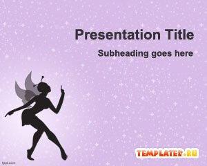 Шаблон PowerPoint Фея (волшебница)