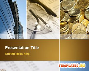 Шаблон PowerPoint Бизнес-коллаж