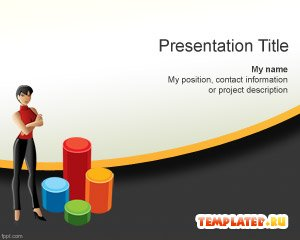 Шаблон PowerPoint Женский бизнес