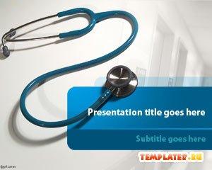 Шаблон PowerPoint Синий стетоскоп