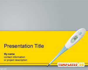 Шаблон PowerPoint Электронный термометр