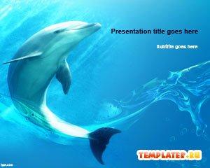 Шаблон PowerPoint Подводный мир