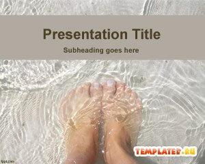 Шаблон PowerPoint Ноги в воде