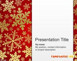 Шаблон PowerPoint Снежинки