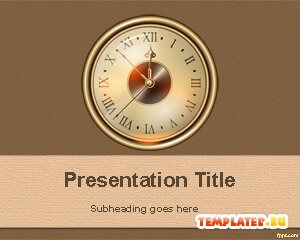 Шаблон PowerPoint Старые часы
