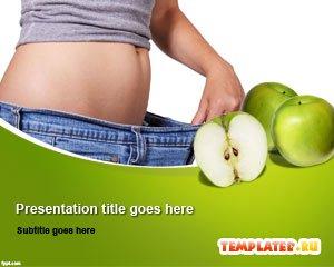 Шаблон PowerPoint Яблочная диета