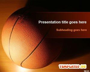 Шаблон PowerPoint Баскетбольный мяч