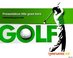 Обучение игре гольф