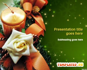Шаблон PowerPoint Рождественские украшения