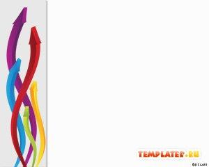 Разноцветные стрелки вверх
