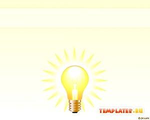 Горящая лампа