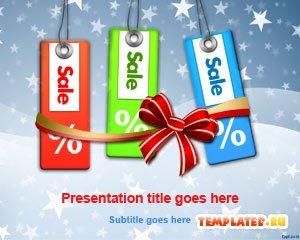 Шаблон PowerPoint Новогодние скидки