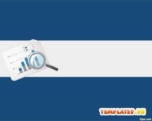 Отчёт по продажам