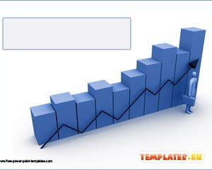 Шаблон PowerPoint Финансовая кривая