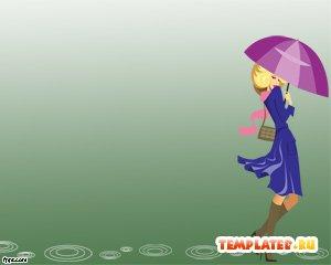 Шаблон PowerPoint Девушка с зонтом
