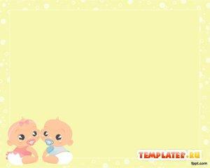 Шаблон PowerPoint Младенцы
