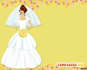 Шаблон PowerPoint Невеста