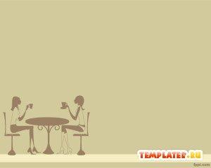 Обед с подругой
