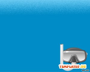 Шаблон PowerPoint Маска для ныряния