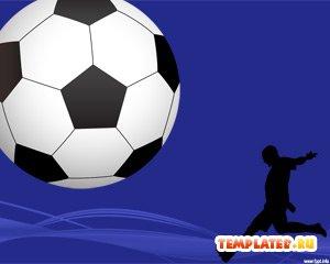 Футболист и мяч