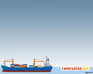 Шаблон PowerPoint Грузовой корабль