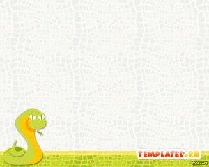 Шаблон PowerPoint Змея