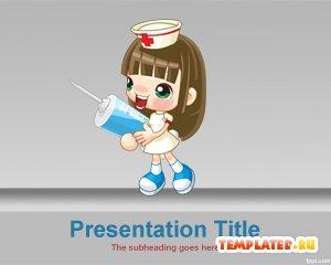 Медсестричка