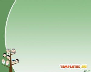 Шаблон PowerPoint Генеологическое дерево
