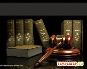 Шаблон PowerPoint Юридическая литература