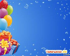 Воздушные шары и подарки