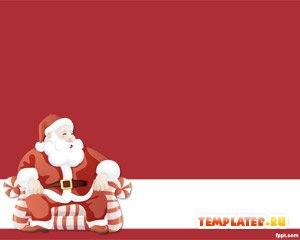 Дед мороз в кресле