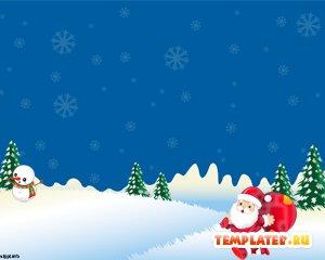 Дед мороз и снеговик