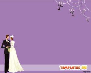 Шаблон PowerPoint Жених и невеста