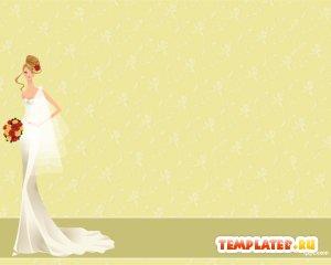 Шаблон PowerPoint Невеста в платье