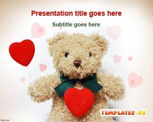 Плюшевый медведь и сердце