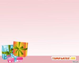 Шаблон PowerPoint Подарочные упаковки