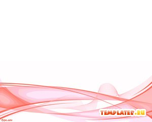 Розовые плёнки
