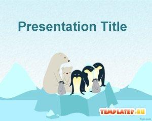 Шаблон PowerPoint Северный полюс