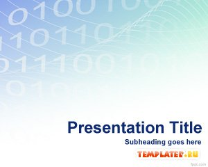 Шаблон PowerPoint Информатика
